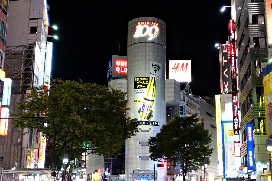 東京逛街景點 澀谷 109