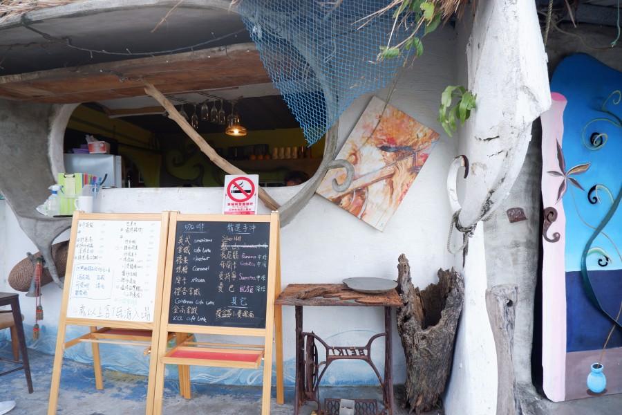 花蓮 項鍊海岸藝術工作室
