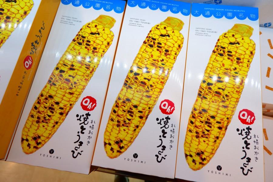 北海道伴手禮 札幌大通烤玉米餅乾