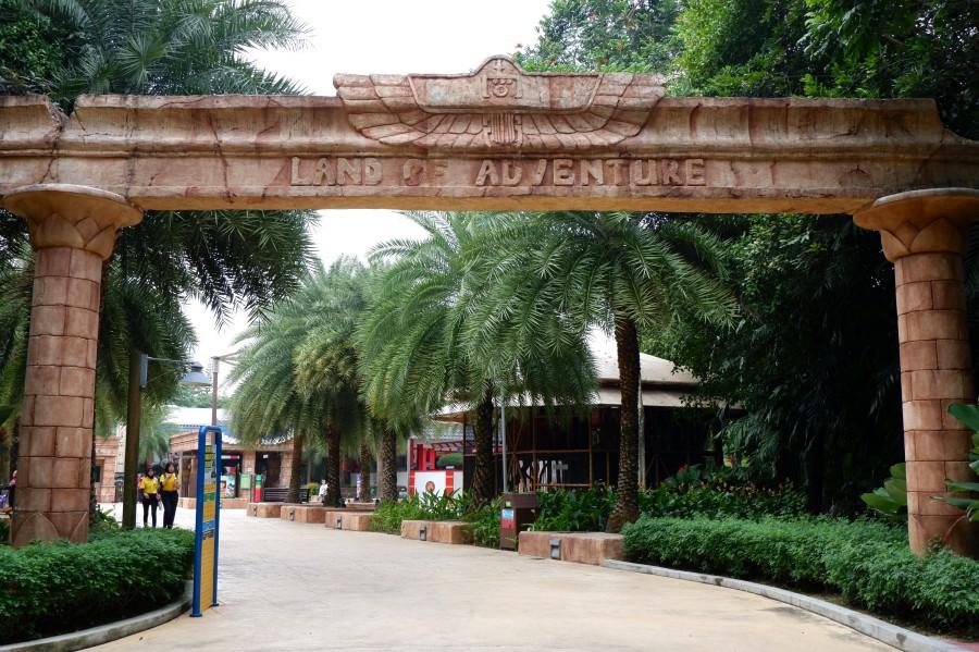 馬來西亞樂高樂園 探險之地