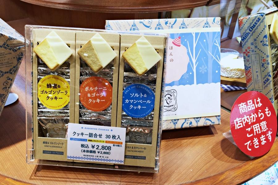 東京伴手禮 東京牛奶起司工廠夾心餅