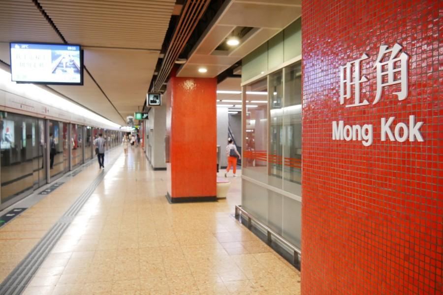 batch hongkong mtr mongkok station hongkong mongkok station P1200802