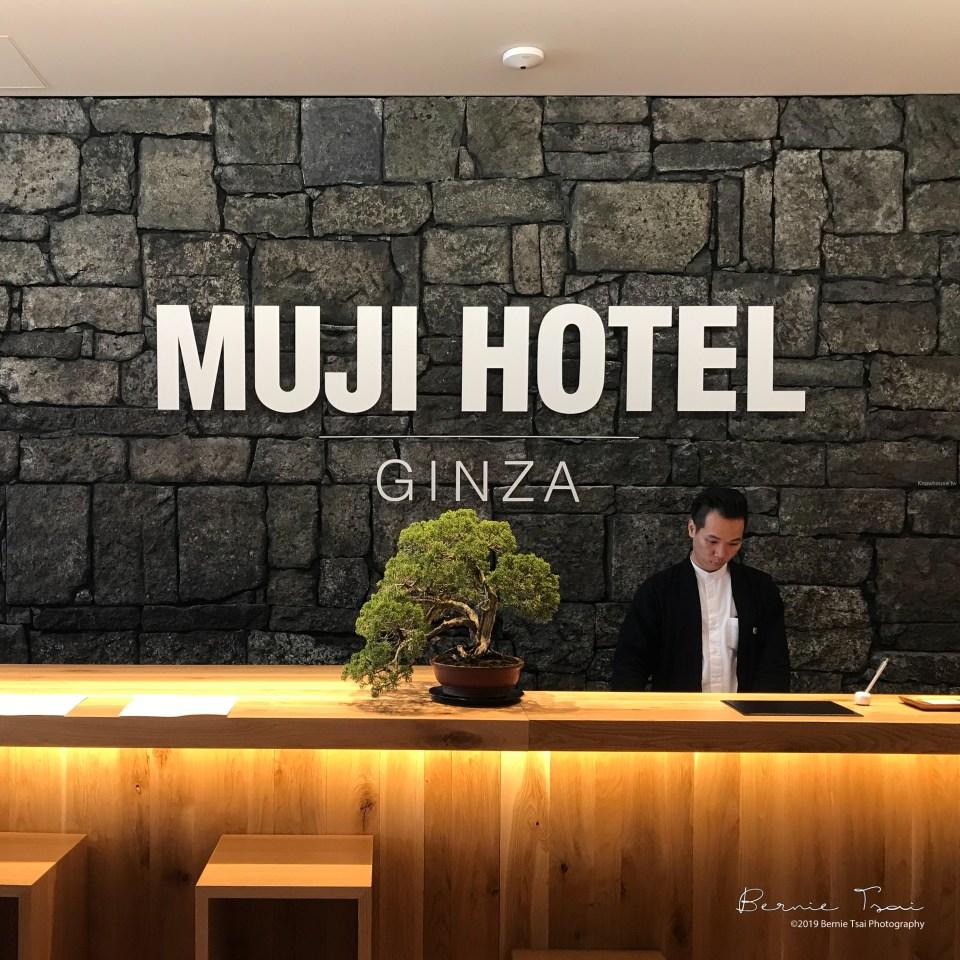 【MUJI HOTEL GINZA】無印良品銀座世界旗艦店 101
