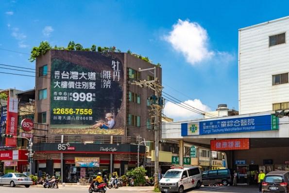 【站前富爺】沙鹿站前商圈正核心,錢進事業版圖好機會 ! 23