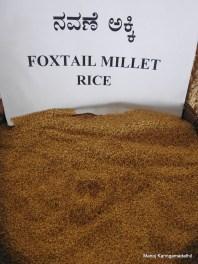 തിന (Foxtail Millet) അരി