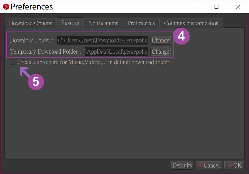 Persepolis Download Manager - 省去麻煩配置的 Aria2 下載器圖形介面版3