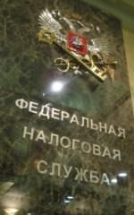 Недвижимость иностранных организаций