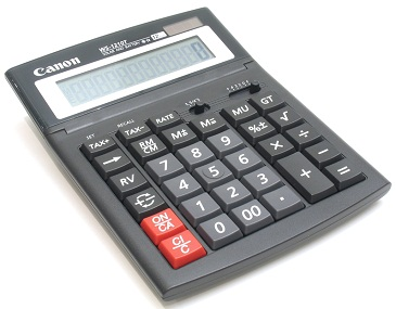 Онлайн калькулятор больничного