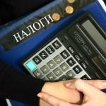 Как рассчитать НДС  — онлайн калькулятор