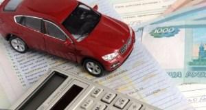 Какие льготы полагаются в России пенсионерам по транспортному налогу
