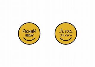 _PF_logo_161216ol-001