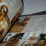 "Журнал ""Архитектура и Дизайн"""