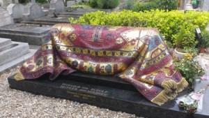 Памятник Рудольфу Нурееву