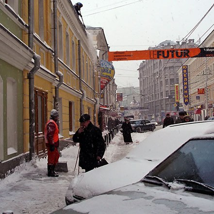 A snow clearance (Снегоуборка)