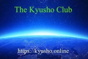 Join the Kyusho Club