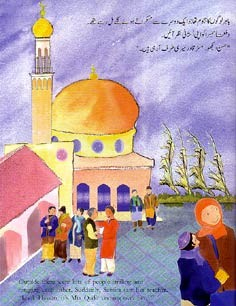 children's bilingual book Samira's Eid multicultural