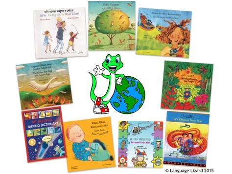 bilingual children's books and language lizard