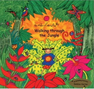 Bilingual dual language children's book - Walking Through the Jungle