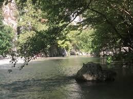 Epirus The Acheron River