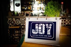 Joy Coffee Bar in Lefkada