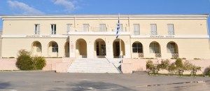 The Cultural Center of Lefkada