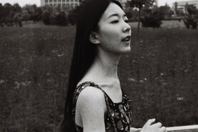 © Zhang Weiren
