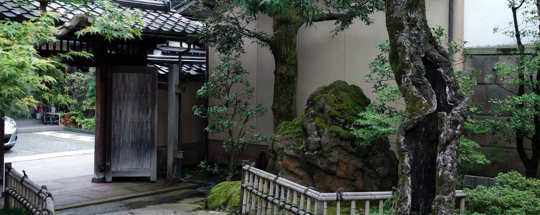 Couverture Kanazawa, quartier des Samourai