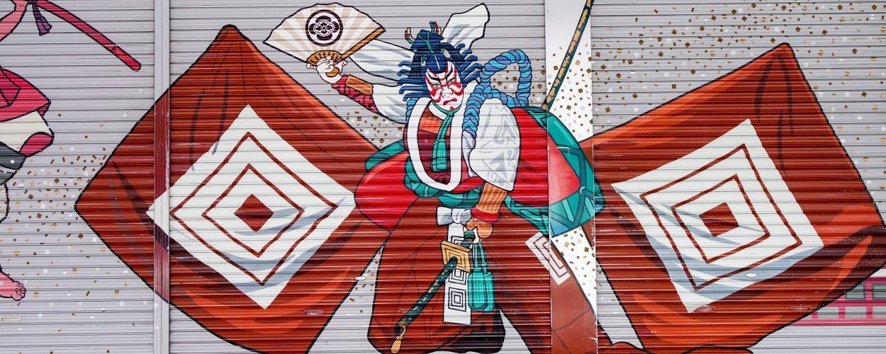 Bilan japon