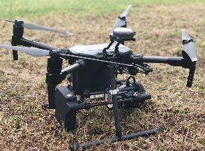 photo of UAV FAA Reauthorization Act Approved