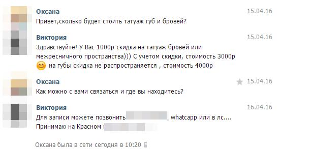 2016-04-17_17-24-48