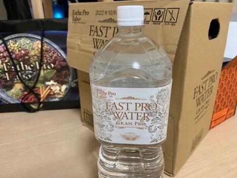 エステプロラボさんのFAST PRO WATER