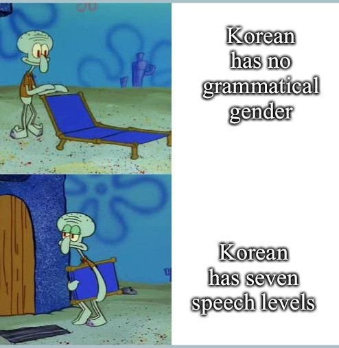 Meme: Korean has no grammatical gender - srcset=
