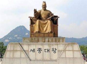how to learn hangul: Statue of King Sejong in Seoul
