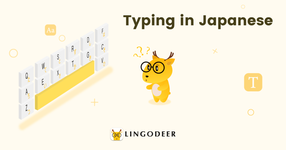 typing in Japanese