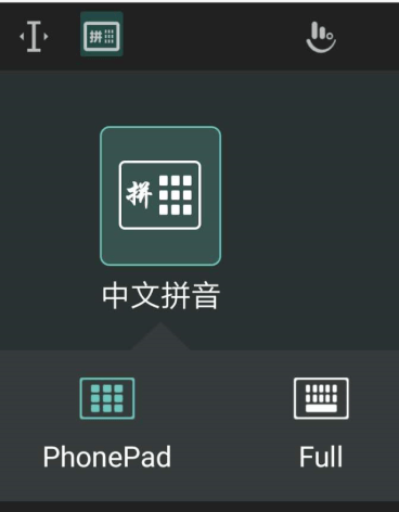typing in chinese: how to get 9-key layout