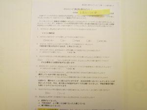 E君(小1)の母へのアンケート