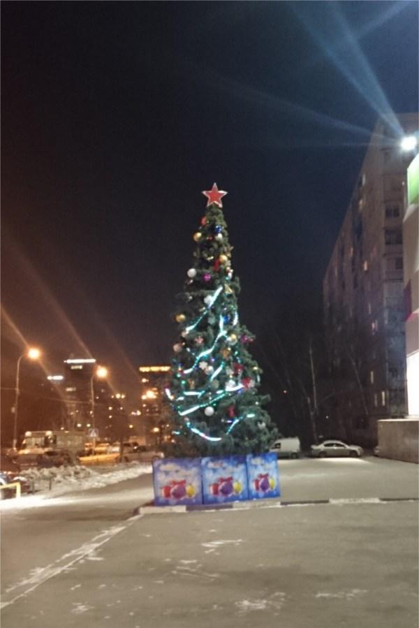 2014-12-22 20-40-49_2