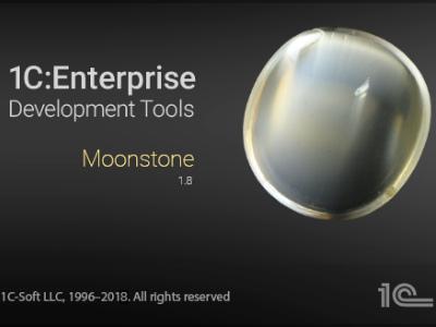 edt moon stone