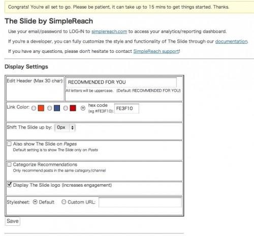 SimpleReachSlide-setting2