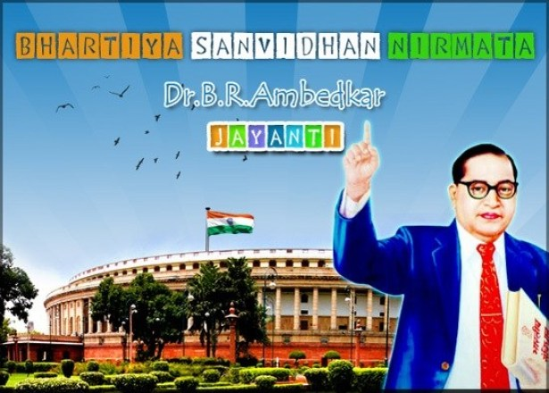 Happy-Ambedkar-Jayanti-SMS-Messages-Quotes-2015