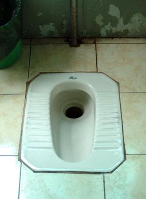 squat-toilet.jpg