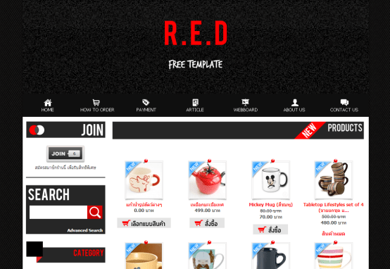 red theme