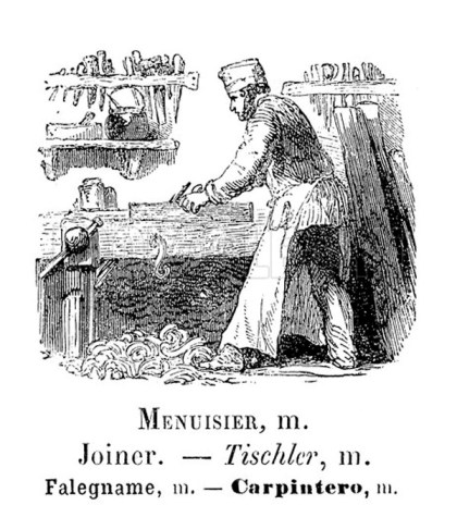english_joiner