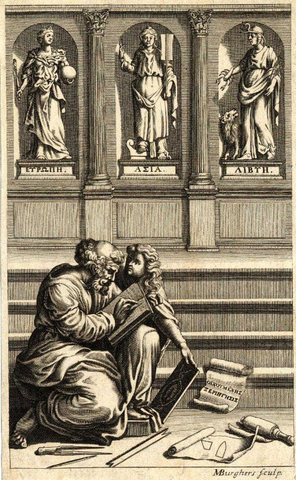 Dionysius Periegetes- Orbis descriptio - 1697 edition - Frontispiece