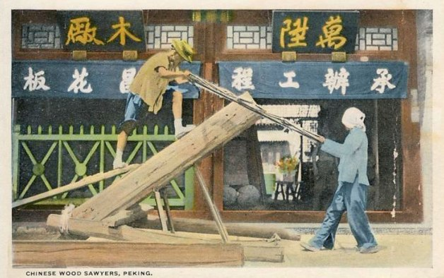 china_sawyers_postcard