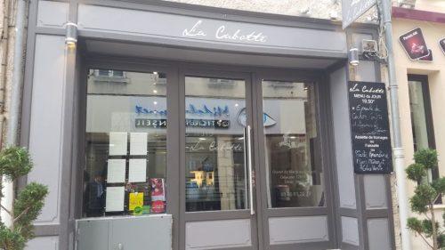 La Cabotte entrance - Photo Credit: Deborah Grossman