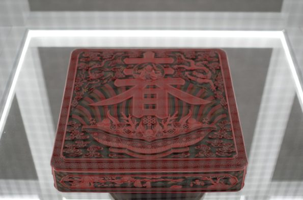 Red laquered Chinese box