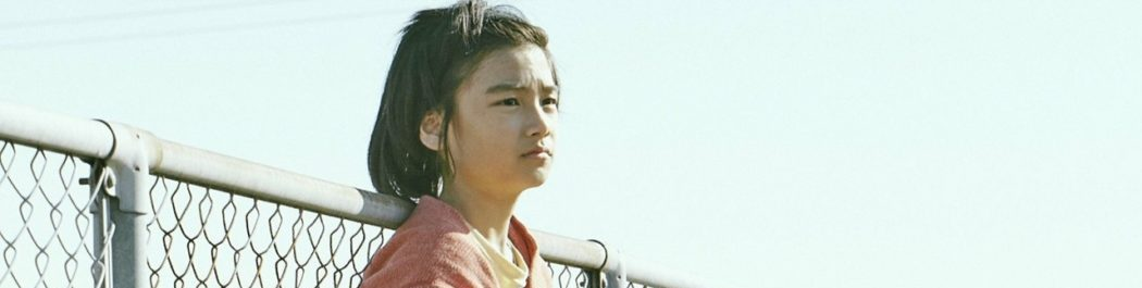 Cannes 2018 – Une affaire de famille : l'affaire de Kore-eda