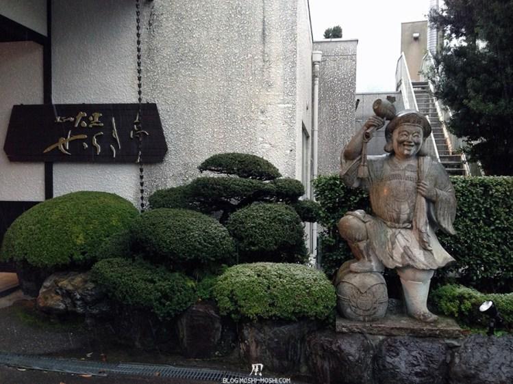 Yamanaka Onsen saison-momiji-entree-hotel-daikoku-seseragitei