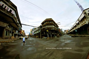 Intersection in Tacloban City